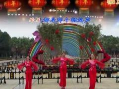 柳州彩虹健身队演示 《过年啦》 编舞应子春英王梅