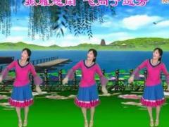 新丽莉舞蹈 蓝色的思念