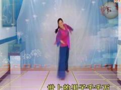 阜宁舞梦缘广场舞《抛绣球》编舞 刘荣