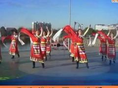 万年青广场舞《情系雅鲁藏布江》演教合作版