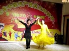 新丽莉舞蹈中三步舞《雪绒花》表演版