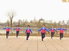 hehe大众健身队 《最炫民族风》 课间操版 含背面动作分解教学