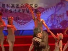 万年青广场舞 《我的长征路》 舞台版