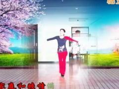濮阳心语广场舞 《红红的对联火火的歌》