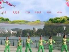 广西柳州彩虹健身队亚虎娱乐,亚虎娱乐app,亚虎777娱乐老虎机 《情儿芊芊》 编舞云裳