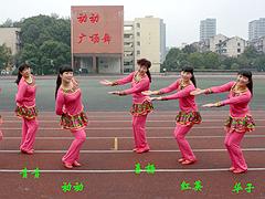 动动广场舞 吉祥中国年 原创含教学