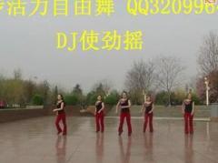 漫步飞扬排舞《DJ使劲摇+坐上火车去拉萨》52步 原创附分解