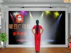 新风尚广场舞 啪啪S舞 腰腹锻炼 含背面动作分解教学