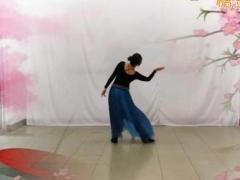 飞去来兮广场舞《滚滚红尘》形体舞 含背面动作分解教学
