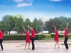 香儿广场舞 康巴江达 交际舞 双人 伦巴