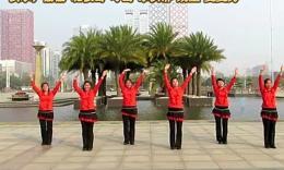 广西柳州彩虹健身队亚虎娱乐,亚虎娱乐app,亚虎777娱乐老虎机《财源滚滚来》编舞 青儿