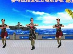 新丽莉舞蹈 最美中国 单人水兵舞 编舞杨艺