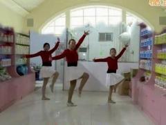 听语广场舞 《逆流成河》 芭蕾形体舞 含背面动作分解教学