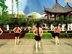 新风尚广场舞《遥远的思念》32步 初级入门舞 含背面动作分解教学