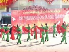 濮阳心语广场舞 东方红 编舞穆佳