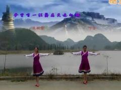 柳州彩虹队姊妹花演示《云端天堂》编舞雨夜