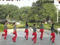 沅陵燕子广场舞《快乐给力》附背面