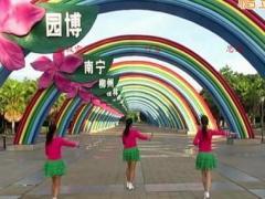 广西柳州彩虹健身队亚虎娱乐,亚虎娱乐app,亚虎777娱乐老虎机 《暖暖的幸福》 编舞応子