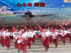濮阳心语广场舞 鼓动天地 元宵晚会演出版