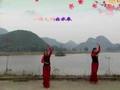 柳州彩虹健身队姊妹花演示 《珊瑚颂》 编舞贺秋月