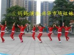 可爱妈妈广场舞 《草原嗨歌》 青儿编舞