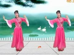 新丽莉舞蹈 女儿情 古典舞 原创改编