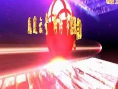 凤凰六哥 我们好好爱 首届全国舞友联谊会 集体舞