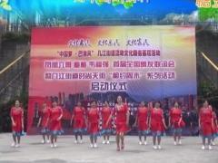 重庆叶子和重庆茂苑舞队合作视频 故乡