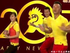 王广成广场舞 《福气东来》 含背面动作分解教学