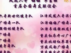 凤凰六哥南川区情缘亚虎娱乐,亚虎娱乐app,亚虎777娱乐老虎机 西藏情歌