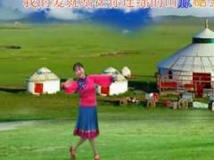 新丽莉舞蹈 为乌兰察布喝彩
