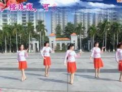 可爱玫瑰花广场舞 恋曲1990 动感DJ版 含分解动作团队演示