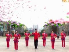 凤凰六哥亚虎娱乐,亚虎娱乐app,亚虎777娱乐老虎机 《花儿朵朵开》 含背面动作分解教学