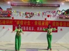 广西柳州彩虹健身队姊妹花亚虎娱乐,亚虎娱乐app,亚虎777娱乐老虎机《姐妹花》编舞四大天后