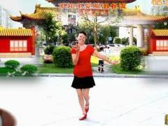 可爱妈妈广场舞《爱你一生》春英编舞
