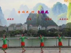广西柳州彩虹健身队演示普雅花 编舞:雨夜