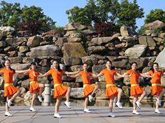 茉莉广场舞 《路过幸福错过爱》 含背面动作分解教学