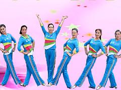 刘荣广场舞 《放下手机》 含背面动作分解教学