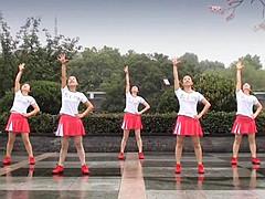 茉莉广场舞 《准备好了吗》 恰恰风现代舞 含背面动作分解教学