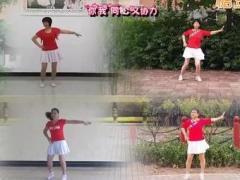 重庆叶子广场舞、迎迎、桂兰、佟佟合屏,一辈子的好兄弟