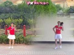 重庆叶子广场舞和唐山迎迎合频 一辈子的好兄弟