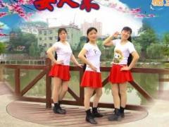 太湖彬彬广场舞 女人不是妖 原创大众健身32步教学