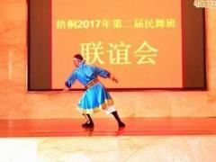 凤凰六哥亚虎娱乐,亚虎娱乐app,亚虎777娱乐老虎机 鸿雁 演示:喜舞者