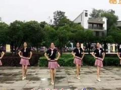 新风尚广场舞《爱在老地方》64步恰恰步子舞 含背面动作分解教学