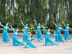 云裳广场舞 《云在飞》 优美形体舞 含背面动作分解教学