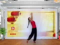 新风尚广场舞最新原创 西藏的阳光 藏族风广场舞