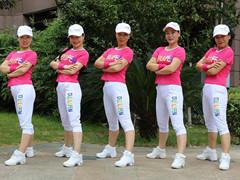 杨丽萍广场舞 第一套丽萍 美体健身操 第三节 原创附教学