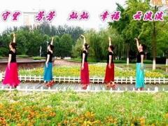 金灿灿广场舞 月朦胧鸟朦胧 原创附教学团队版