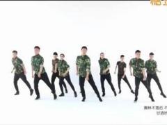 王广成健身广场舞 超级舞林 献礼八一