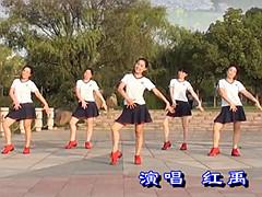 茉莉广场舞 《爱是陪伴》 简单恰恰舞 含背面动作分解教学